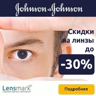 Lensmark3
